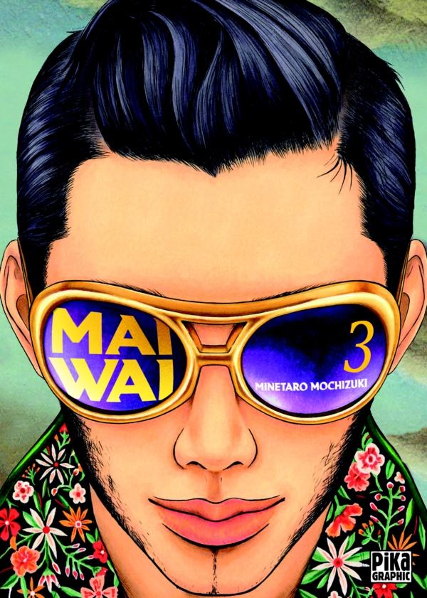 Maiwai T03