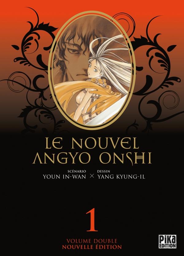 Le Nouvel Angyo Onshi T01 & T02