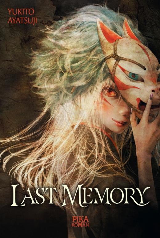 Last Memory