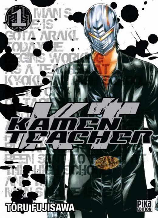 Kamen Teacher T01