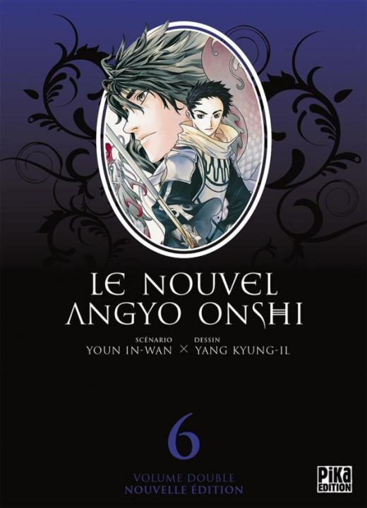 Le Nouvel Angyo Onshi T11 & T12