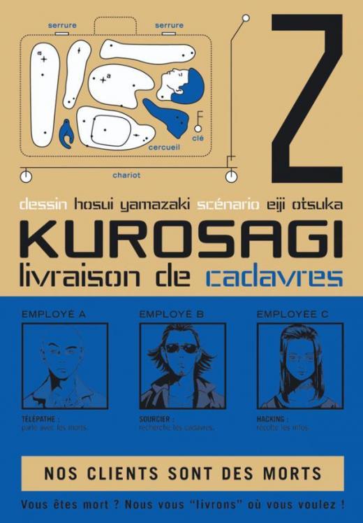 Kurosagi T02