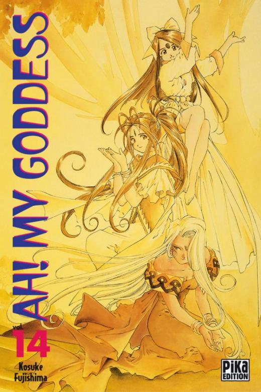 Ah! My Goddess T14
