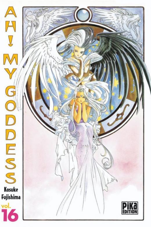 Ah! My Goddess T16