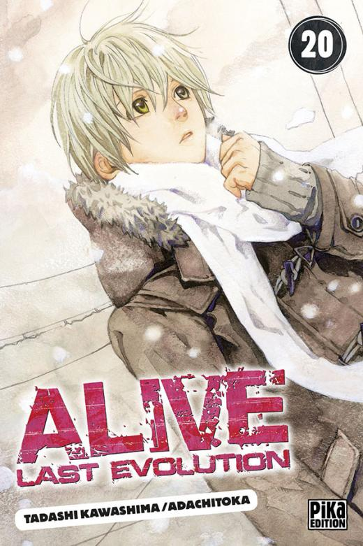 Alive T20