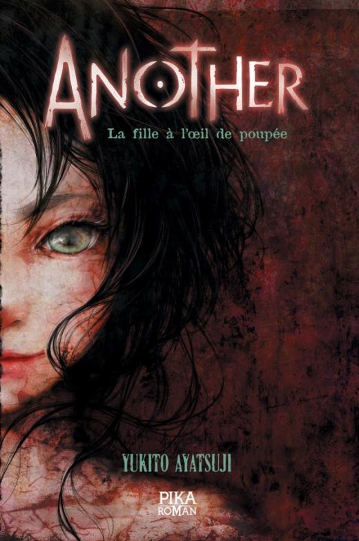 Another - La Fille à l'oeil de poupée