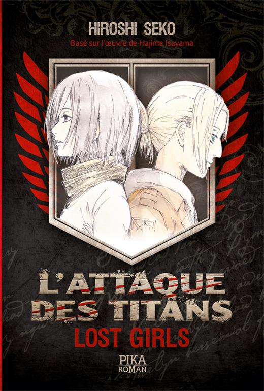 L'Attaque des Titans - Lost Girls