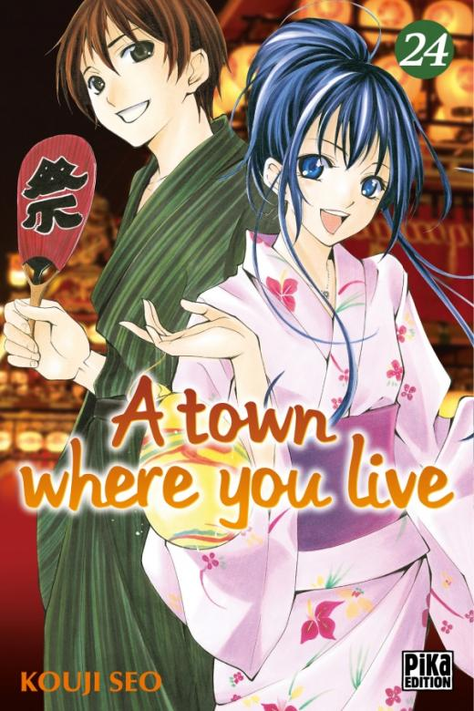 A town where you live T24