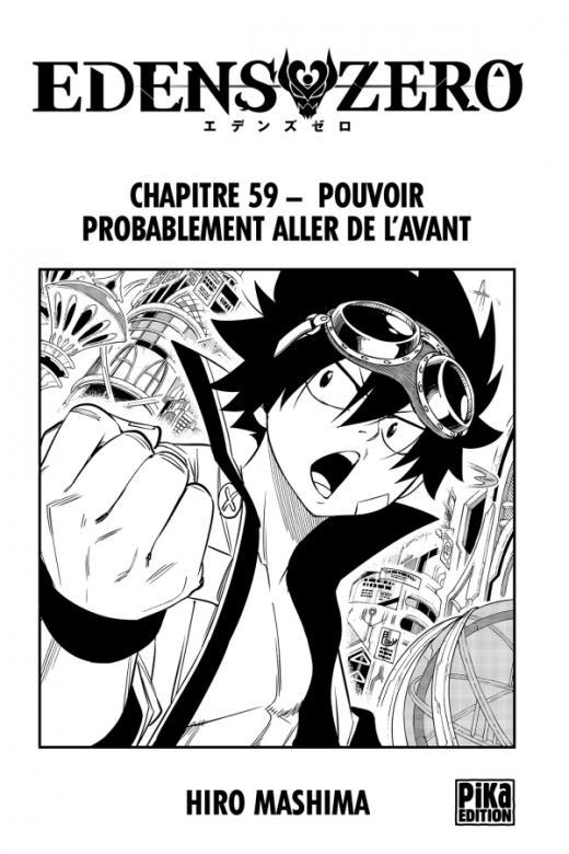 Edens Zero Chapitre 059