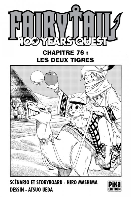 Fairy Tail - 100 Years Quest Chapitre 076