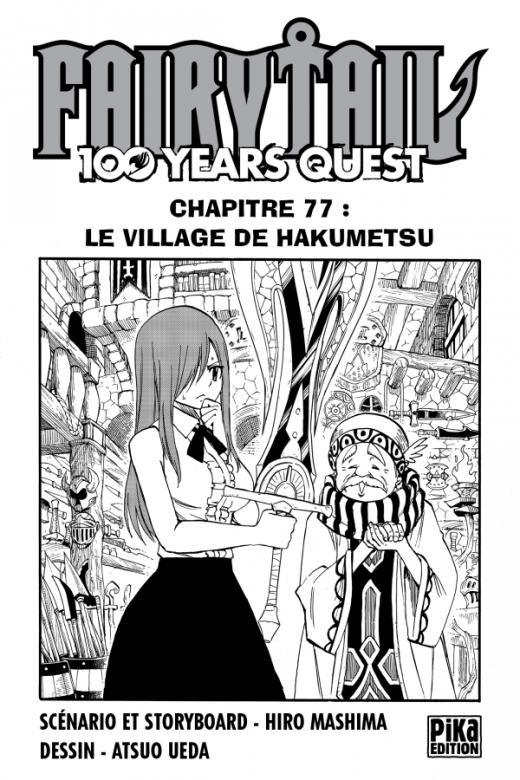 Fairy Tail - 100 Years Quest Chapitre 077